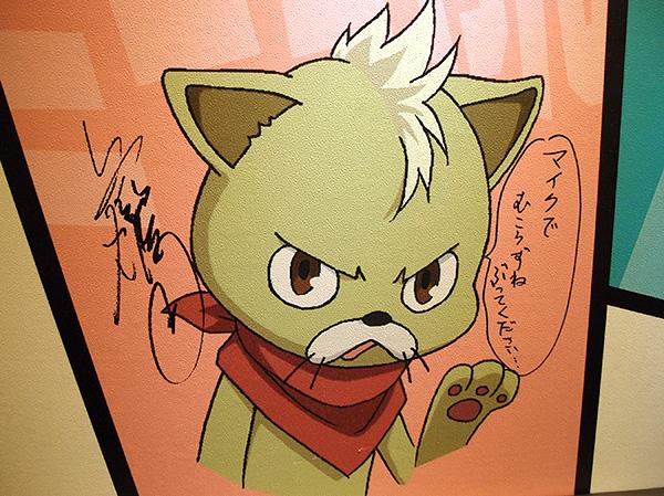 上田燿司の画像 p1_37