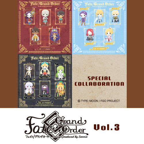 Fate/Grand Order Design produced by Sanrio Vol.3